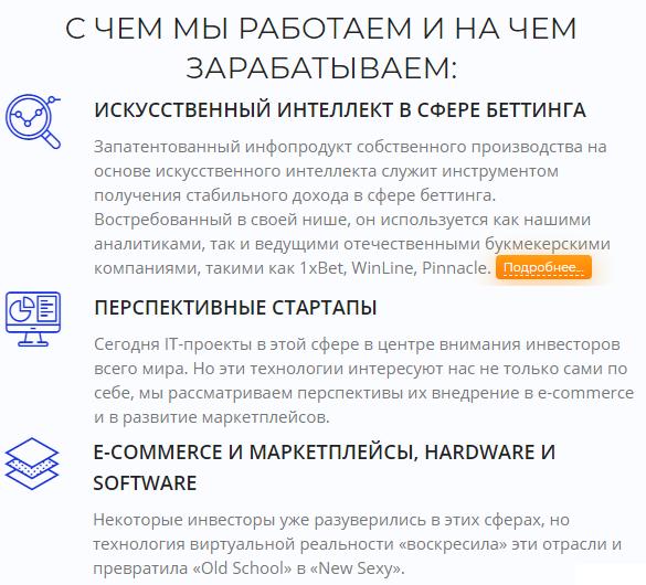 https://forumstatic.ru/files/0019/a6/89/58511.png