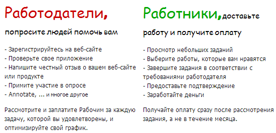 https://forumstatic.ru/files/0019/a6/89/60423.png