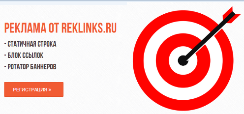 https://forumstatic.ru/files/0019/a6/89/69670.png