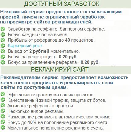 https://forumstatic.ru/files/0019/a6/89/70079.png