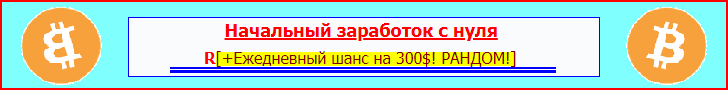 http://forumstatic.ru/files/0019/a6/89/71539.png