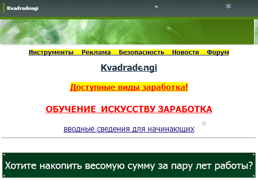 http://forumstatic.ru/files/0019/a6/89/80087.png