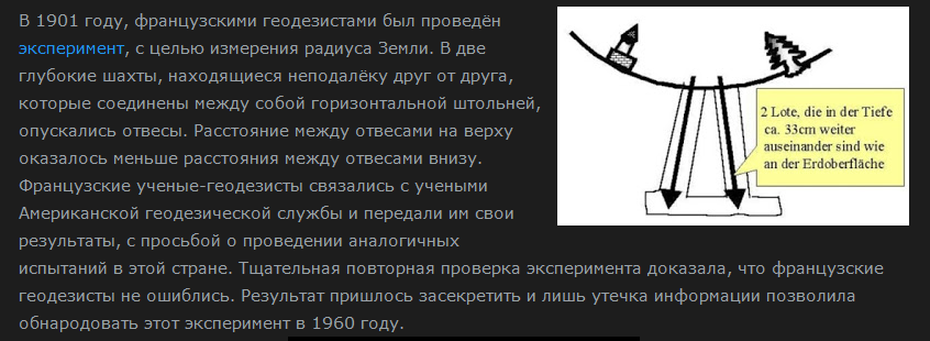 http://forumstatic.ru/files/0019/a6/89/84545.png