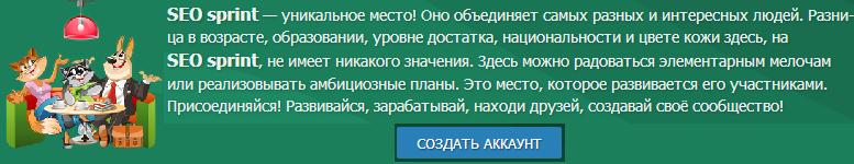 https://forumstatic.ru/files/0019/a6/89/87375.png