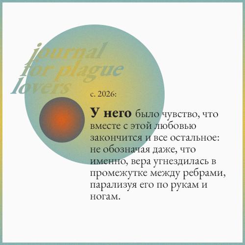 https://forumstatic.ru/files/0019/bf/6c/47559.jpg