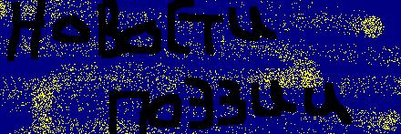 http://forumstatic.ru/files/0019/ce/b3/23322.png