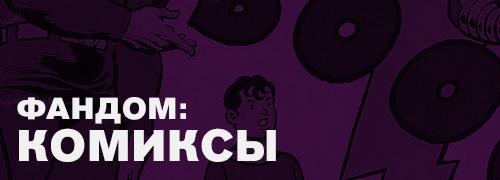 https://forumstatic.ru/files/0019/e7/78/35866.jpg