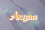 https://forumstatic.ru/files/0019/f5/0d/21927.png