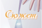 https://forumstatic.ru/files/0019/f5/0d/71242.png