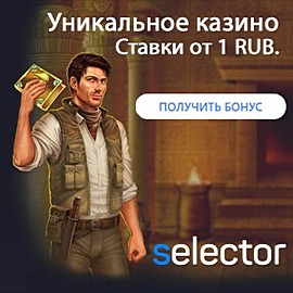 https://forumstatic.ru/files/0019/f6/f9/73993.jpg