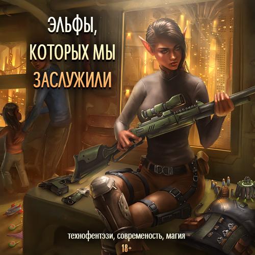 http://forumstatic.ru/files/001a/1b/f6/97871.jpg