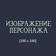 https://forumstatic.ru/files/001a/bd/39/67738.png