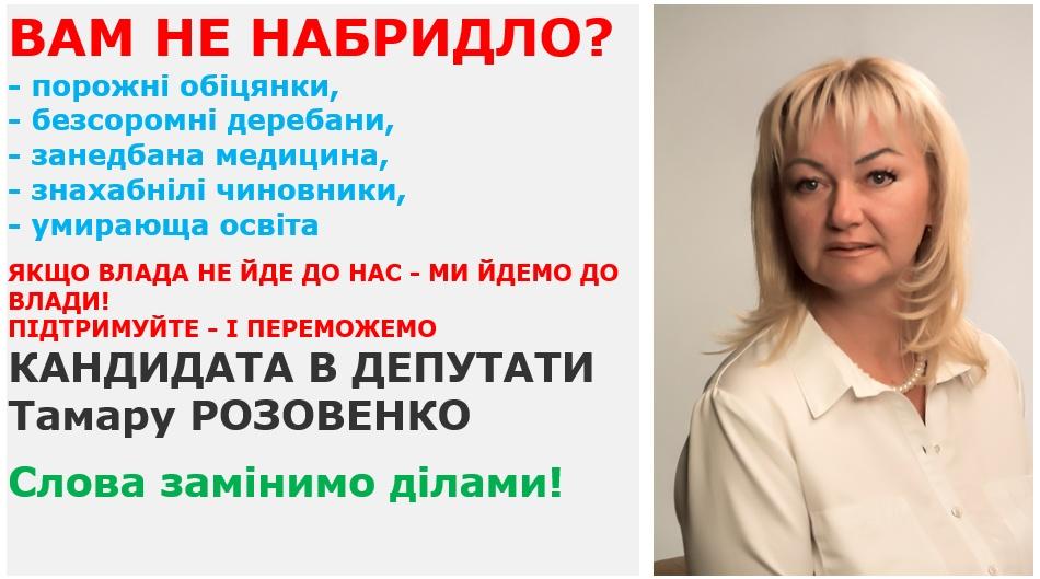 https://forumstatic.ru/files/001a/d5/a6/80688.jpg