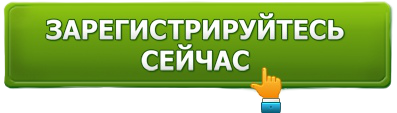 https://forumstatic.ru/files/001a/e3/f4/26753.png