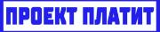 https://forumstatic.ru/files/001a/e3/f4/28277.png