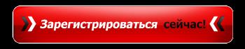 https://forumstatic.ru/files/001a/e3/f4/70867.png