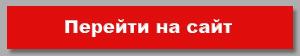 https://forumstatic.ru/files/001a/e4/b8/26958.jpg