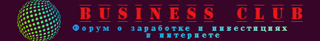https://forumstatic.ru/files/001a/e4/b8/44093.png