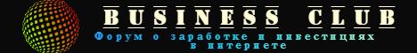 https://forumstatic.ru/files/001a/e4/b8/62569.png