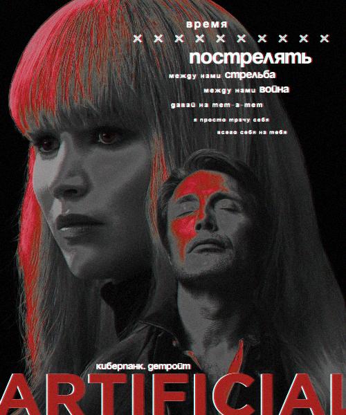 http://forumstatic.ru/files/001a/e7/5e/32933.png