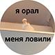https://forumstatic.ru/files/001a/f0/c8/92771.png