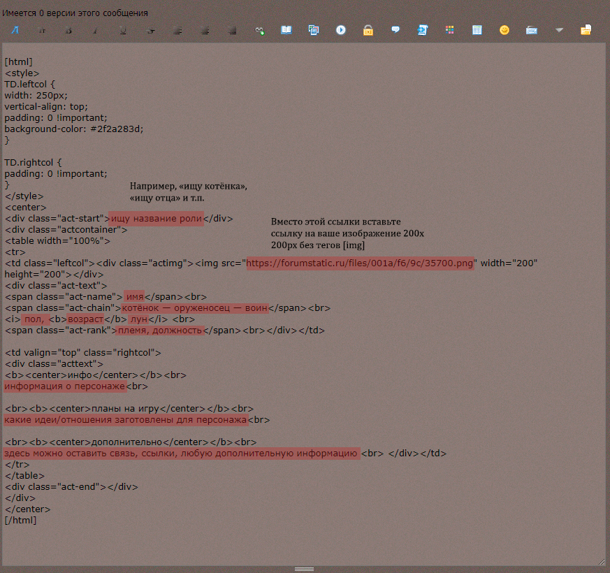 http://forumstatic.ru/files/001a/f6/9c/36709.png
