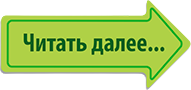 https://forumstatic.ru/files/001a/fc/60/86828.png