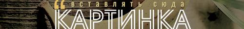 https://forumstatic.ru/files/001b/04/ca/16171.png?v=1