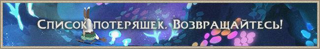 http://forumstatic.ru/files/001b/0a/8d/24437.png