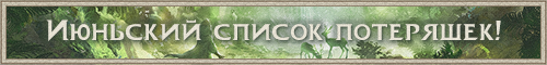 http://forumstatic.ru/files/001b/0a/8d/24847.png