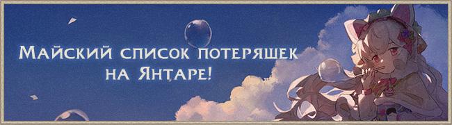https://forumstatic.ru/files/001b/0a/8d/42640.jpg