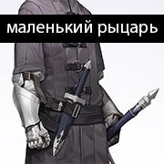 https://forumstatic.ru/files/001b/0a/8d/46341.png
