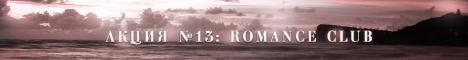http://forumstatic.ru/files/001b/28/bb/19757.png
