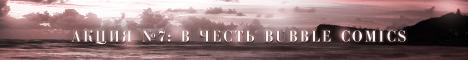 https://forumstatic.ru/files/001b/28/bb/85920.png