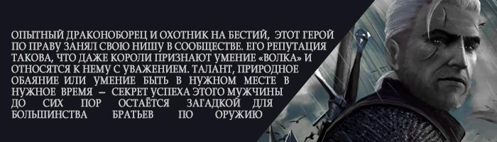 http://forumstatic.ru/files/001b/2a/78/10569.png