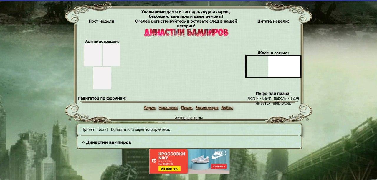 http://forumstatic.ru/files/001b/40/3e/57573.jpg